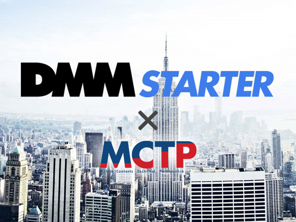 DMM Starterのサムネイル